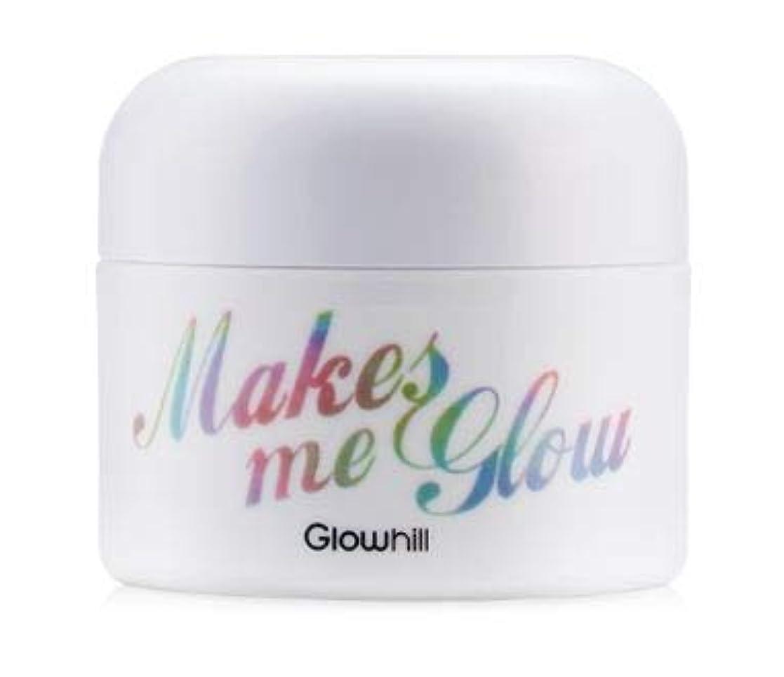 限定バナー鳴らす[Glowhill] Aurora Whitehole Glow Mask / [グローヒル] オーロラホワイトホールグローマスク [並行輸入品]