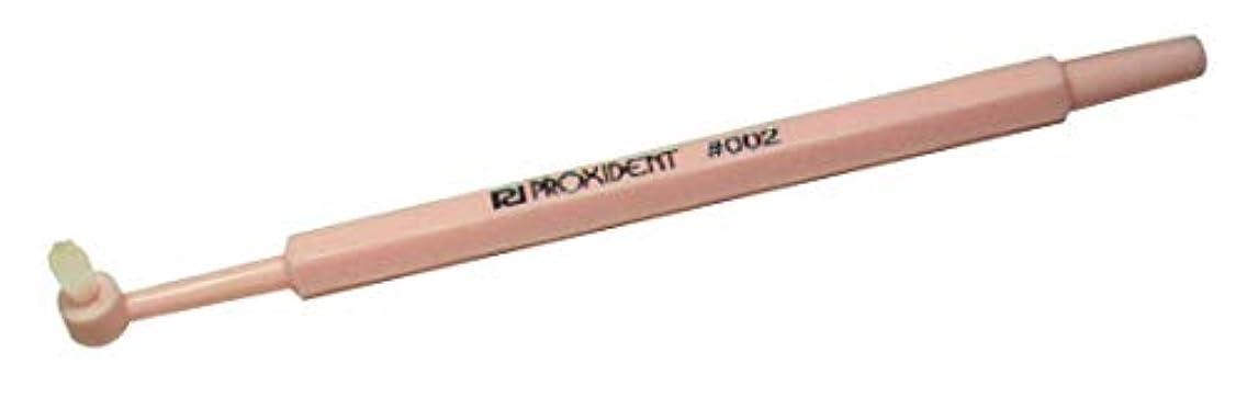 慎重大きなスケールで見ると強度【プローデント】#002 フィックス?ワン soft 30本【歯ブラシ】【やわらかめ】ハンドルカラー ピンク Fix-One