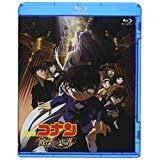 Blu-ray 劇場版名探偵コナン 戦慄の楽譜 管理2551