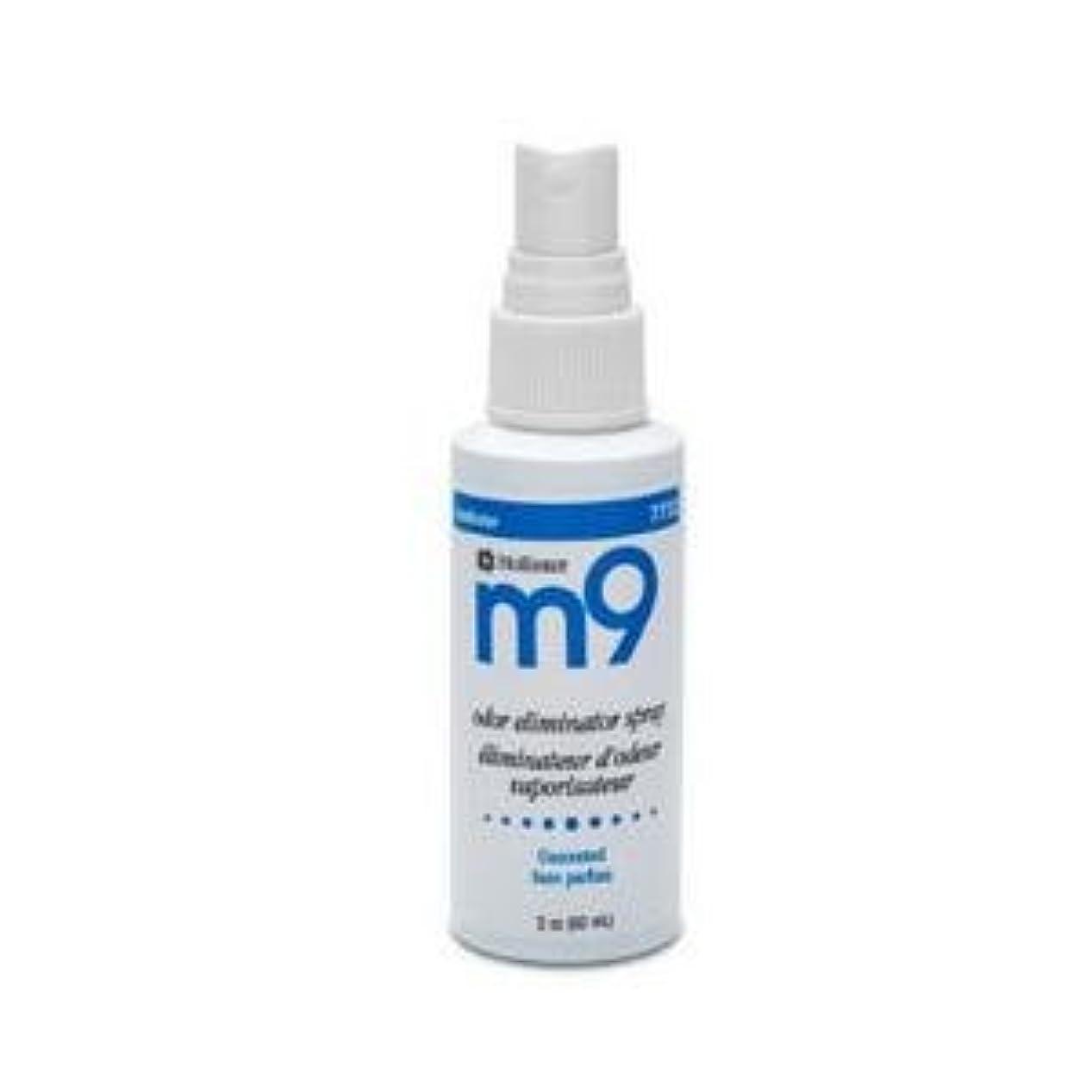 さわやかフィクションブランドM 9臭気エリミネータースプレー、無香料2オンス(2パック)