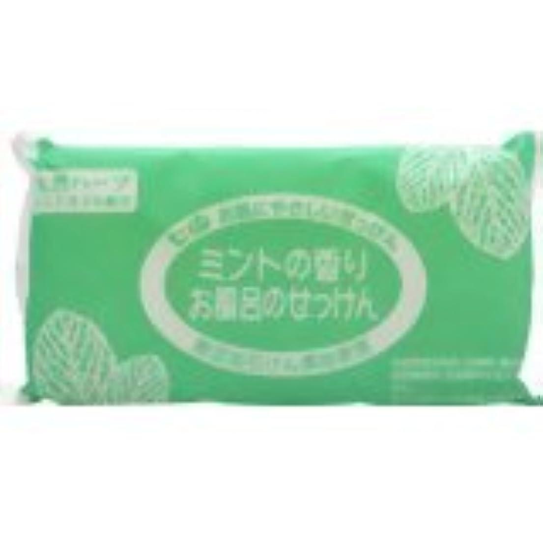 不健康居心地の良い花お風呂のせっけん ミントの香り100g×3コ入