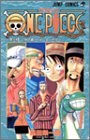 ONE PIECE 34 (ジャンプ・コミックス)