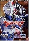 ウルトラマンガイア(11) [DVD]