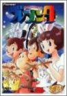 ブレーメン4 地獄の中の天使たち [DVD]