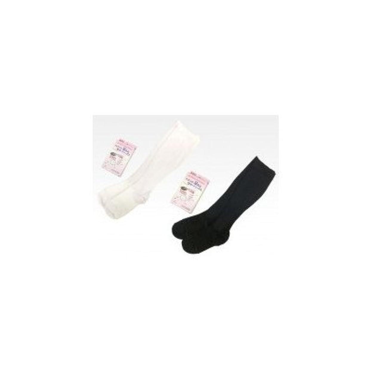 丈夫ぼかし消費するハクゾウメディカル サポートソックス ハクゾウ足もとサポートソックス 2足セット ブラック-Sサイズ 3000091