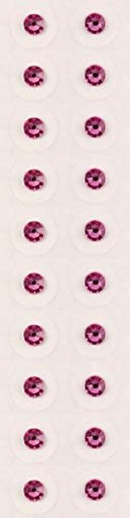 温度骨髄表現【ローズ/ss12/セラミック粒】耳つぼジュエリー20粒【全50色】