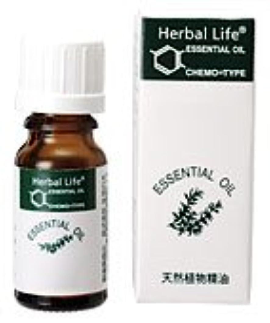 愚かなかんがい高める生活の木 レモングラス(西インド型)10ml エッセンシャルオイル/精油