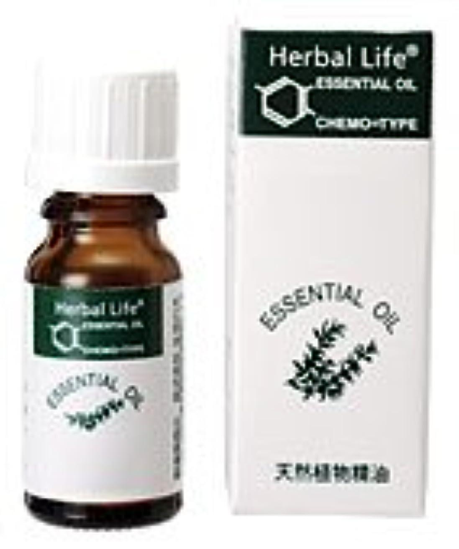 規制するスイ配偶者生活の木 レモングラス(西インド型)10ml エッセンシャルオイル/精油