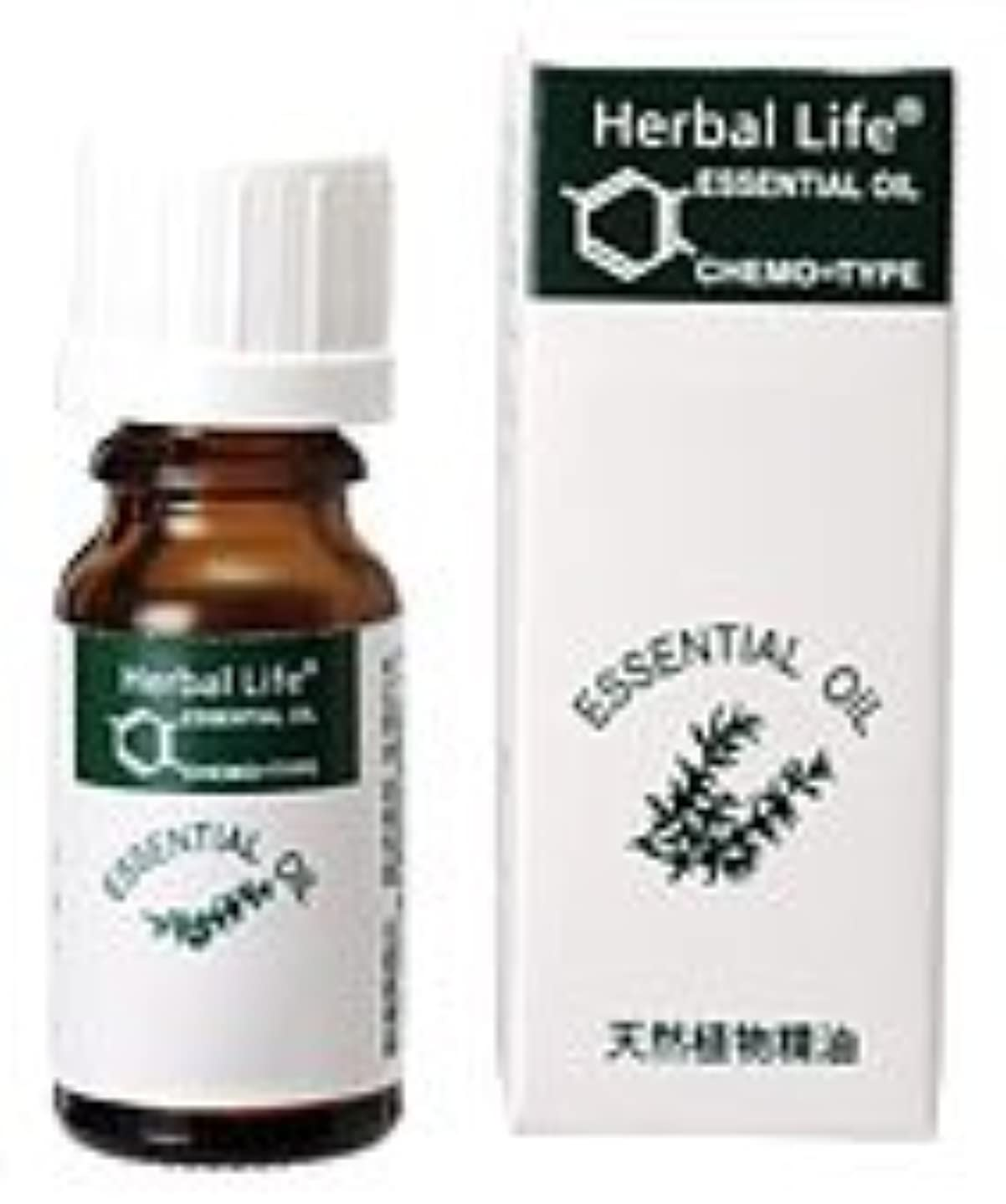 ニッケルお茶気をつけて生活の木 レモングラス(西インド型)10ml エッセンシャルオイル/精油