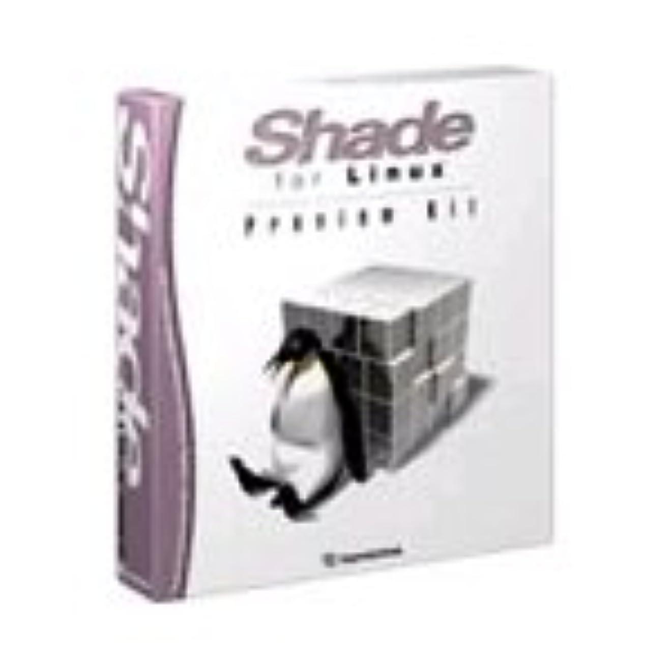 インデックスファイナンスわずかにShade For Linux Previw Kit