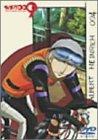 サイボーグ009 「バトルアライブ 4 ~放浪~」limited edition4 (005 G・ジュニア フィギュア付き) [DVD]
