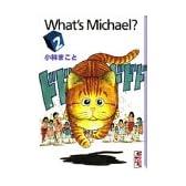 What's Michael? (2) (講談社まんが文庫)