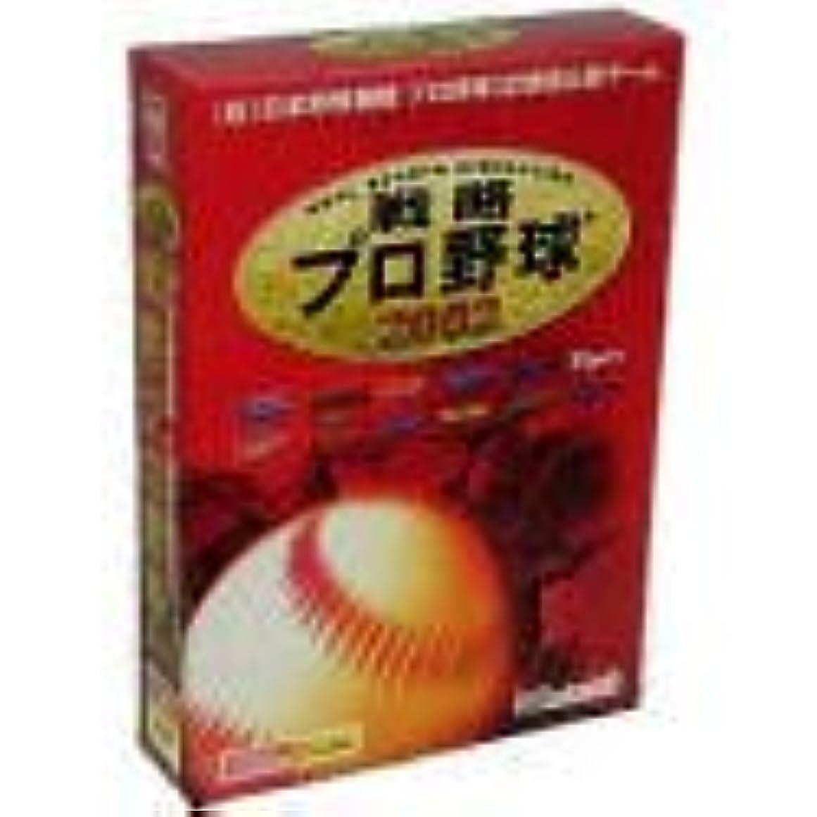 唯物論神経衰弱売る戦略プロ野球 2002
