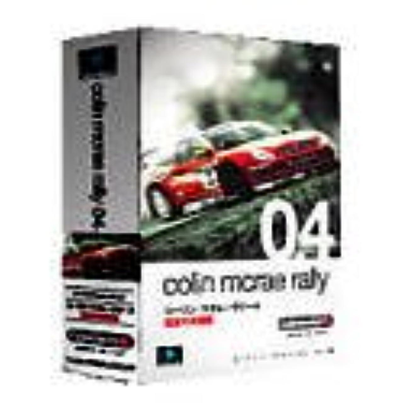 タンザニア賞売るColin macrae rally 04 完全日本語版