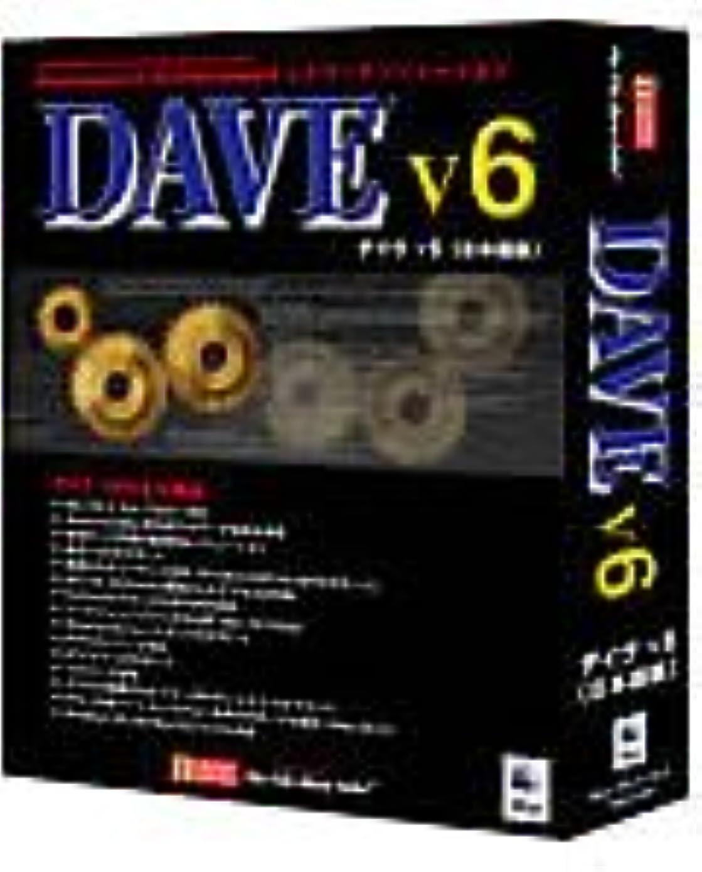 DAVE v6