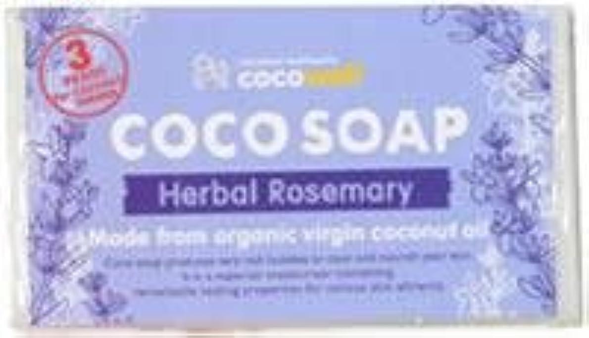 技術規制する中絶ココソープ(ハーバルローズマリー) 95g