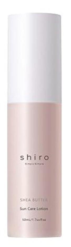 【shiro(シロ)】【国内正規品】 サンケアローション_50mL