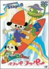 PARAPPA THE RAPPER パラッパラッパー TVアニメーション Stage.6[DVD]