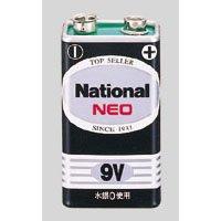 パナソニック 9V形マンガン乾電池 ネオ ブラック 6F22NB/1S