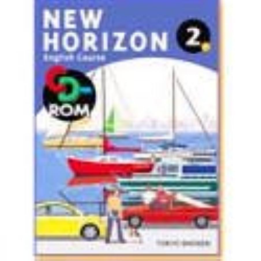 コイン一見断線New Horizon CD-ROM 2年