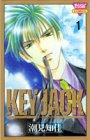 KEY JACK 1 (きらら16コミックス)