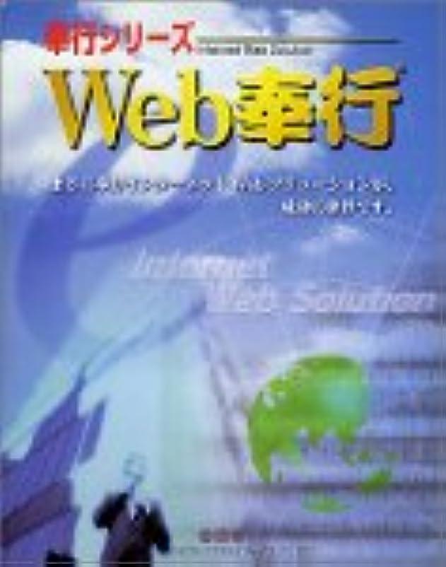 カブ召集するバリーWeb奉行 21 仕訳伝票入力[個別原価管理編]Webシステム iDAC版+認証 5ライセンス