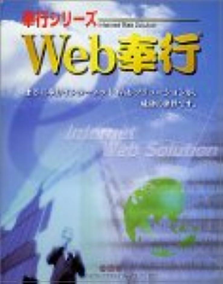 ピアース格差噛むWeb奉行 21 勤怠入力Webシステム iDAC版 5ライセンス