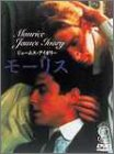 モーリス restored version [DVD] 画像