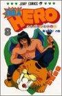 自由人hero 8 魔人復活!の巻 (ジャンプコミックス)