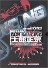 GUN DANCING / 士郎 正宗 のシリーズ情報を見る