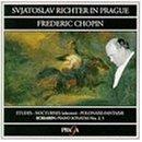 Chopin:Etudes, Nocturnes/Scriabin: Sonata 2 & 5