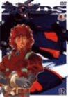 ZOIDS ゾイド 12 [DVD]