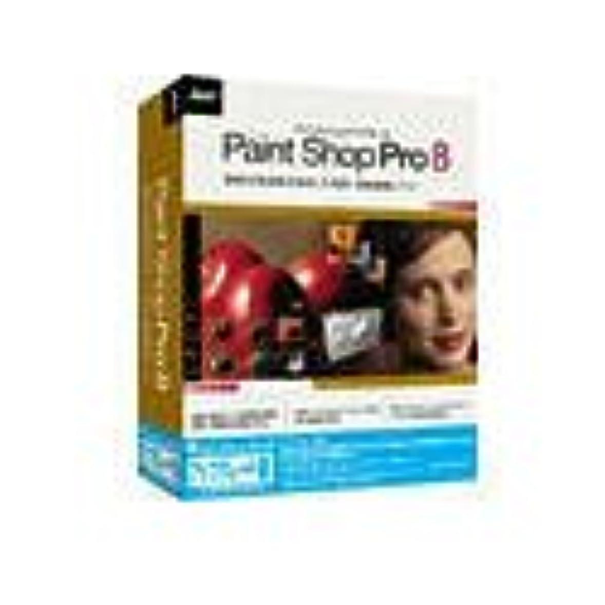 パフグローバルケーブルPaint Shop Pro 8 アップグレード版