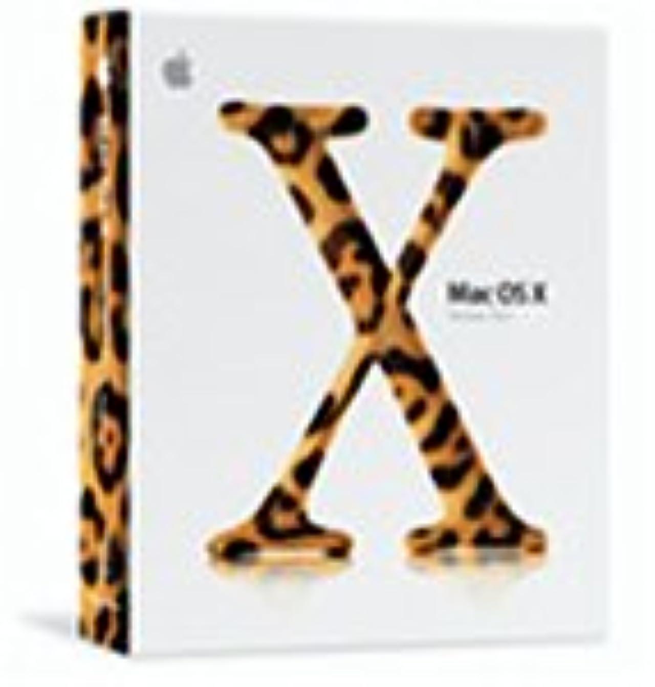 シンプルさ生理リップMac OS X 10.2 英語版