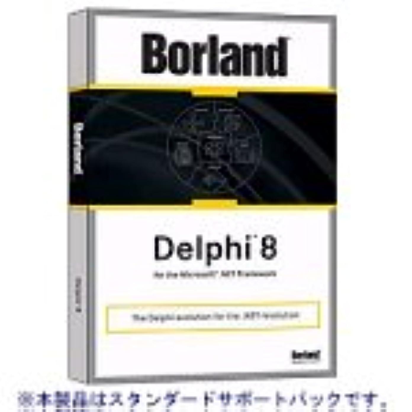 スラダム高価な弱点Borland Delphi 8 for the Microsoft .NET Framework Professional 日本語版 スタンダードサポートパック