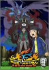 デジモンフロンティア Vol.8 [DVD]