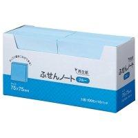 ハピラ ふせん ノート 75×75mm ブルー P7575BL 1セット(30冊:10冊×3パック)