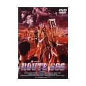 ルート666 [DVD]