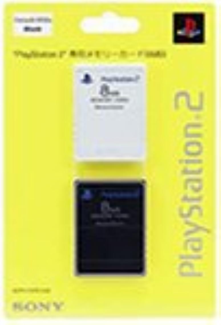 体系的に未亡人夜間PlayStation 2専用メモリーカード (8MB) セラミック?ホワイト/ブラック