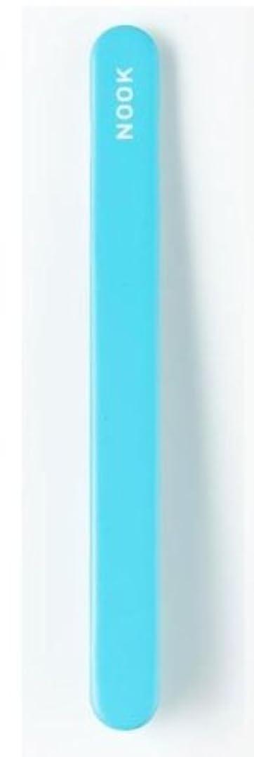 論争安全な交差点毛抜きの新しい形 NOOK(ヌーク) ブルー