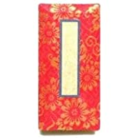 京仏壇はやし 仏具 過去帳 金襴 4寸 日付入り ( 赤 ) ◆縦 12cm 横 5.3cm 厚み 2.5cm