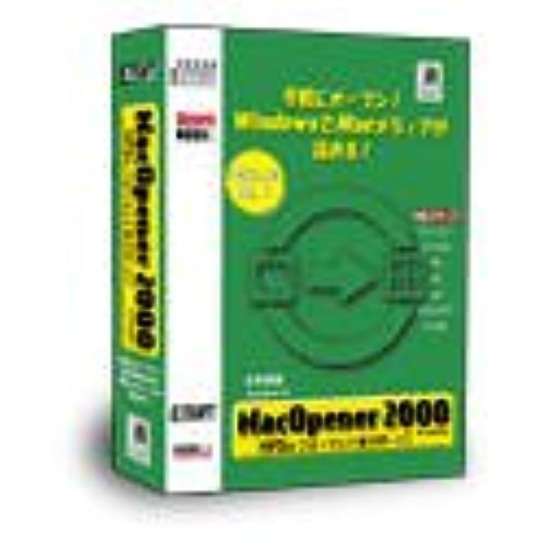 スマイルラッドヤードキップリング平行MacOpener 2000 Ver.6.0 日本語版