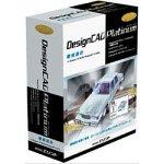 DesignCAD Platinum 機械設計