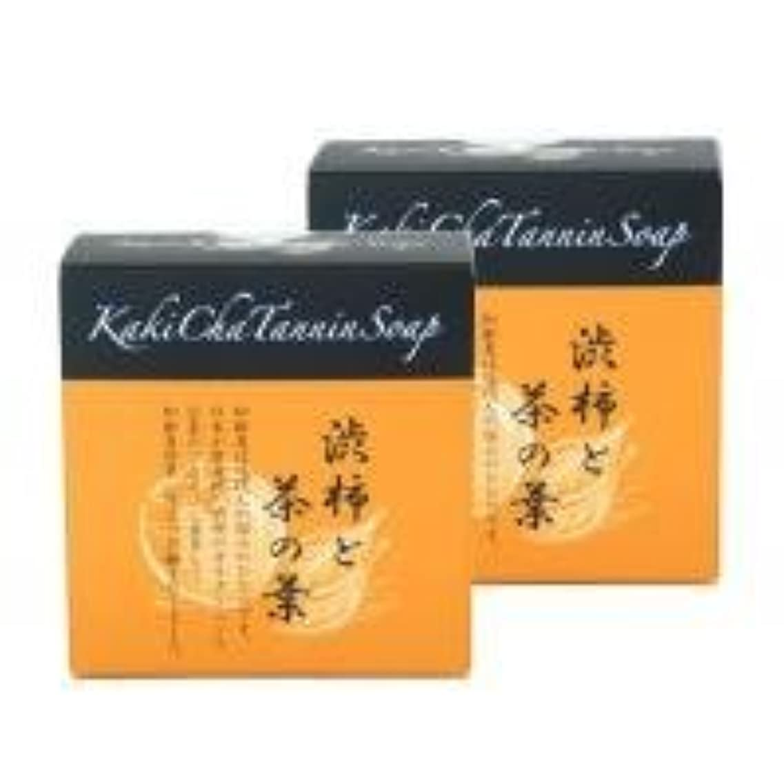 にぎやかかんがい再撮り柿茶タンニンソープ(100g)×2個 K00024W