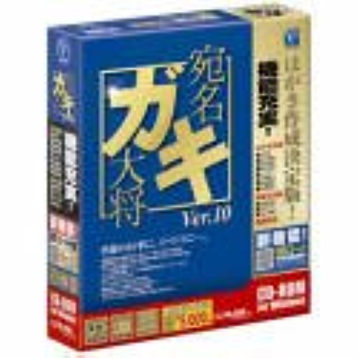 カタログエンコミウム韓国宛名ガキ大将 Ver.10
