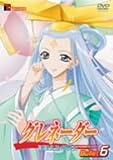 グレネーダー ほほえみの閃士 Bullet.6 [DVD]