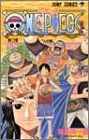 One piece (巻24) (ジャンプ・コミックス)