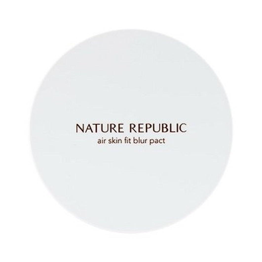 有益郵便局姓【NATURE REPUBLIC (ネイチャーリパブリック)】プロヴァンス エアスキンフィット ブラーパクト15g (SPF30/ PA+++) [並行輸入品]