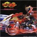 spinnin' around(『仮面ライダー龍騎ブックCD2』)