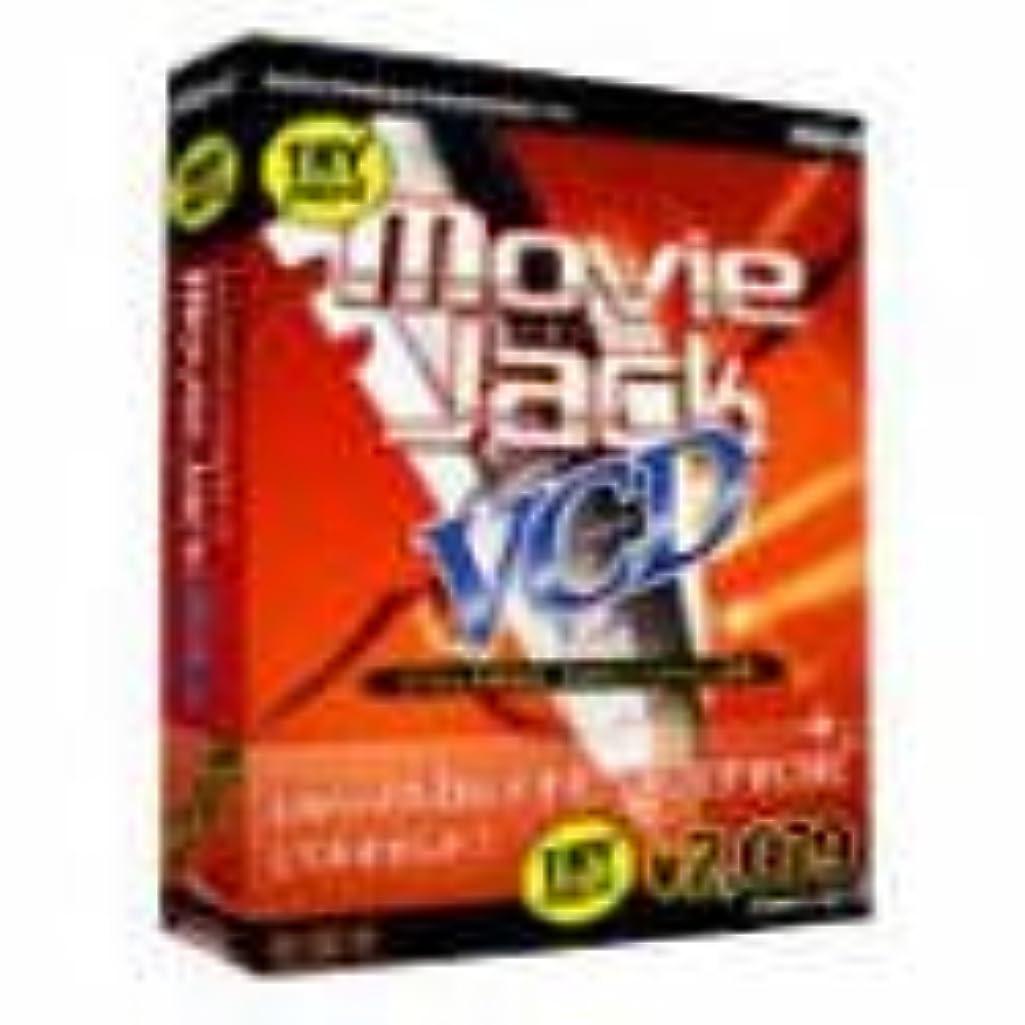 従事した面積連鎖Movie Jack VCD